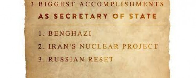 Hillary's Accomplishments … or lack of
